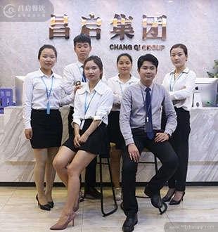 昌启餐饮-客服团队