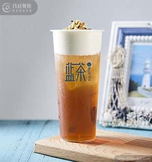 鲜藻奶盖茶-蓝茶海藻养生茶加盟