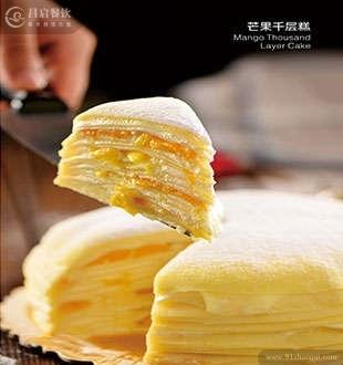 芒果千层糕_堂代甜品