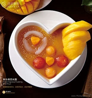 鲜杂果西米露_堂代甜品