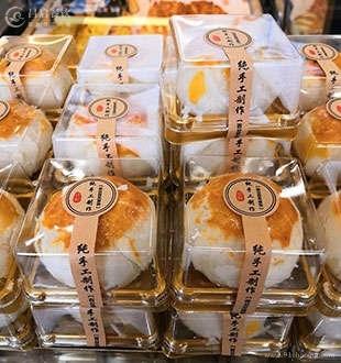蛋黄酥-法爵烘焙技术加盟