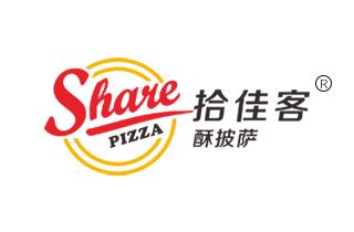 披萨加盟品牌【拾佳客酥披萨】