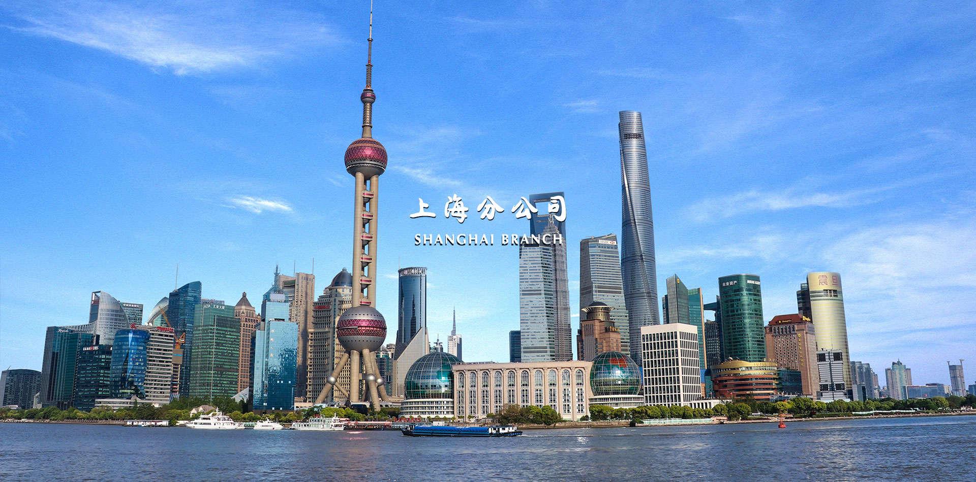上海昌启品牌管理有限公司