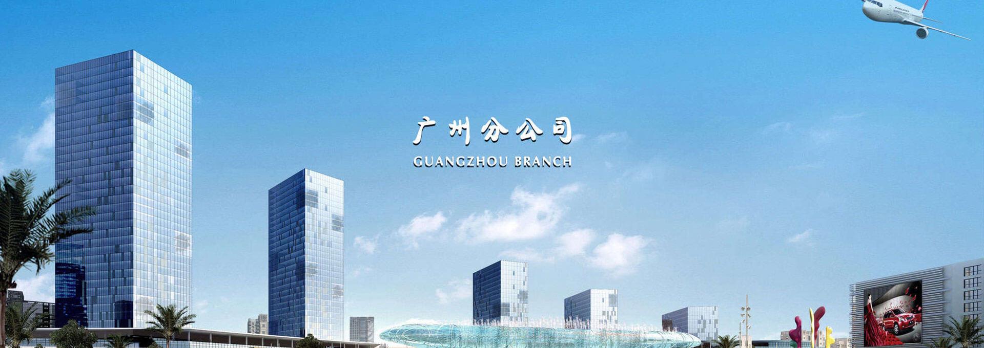 昌启餐饮加盟网