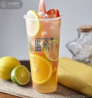 超级水果四季春-蓝茶高山养生茶加盟