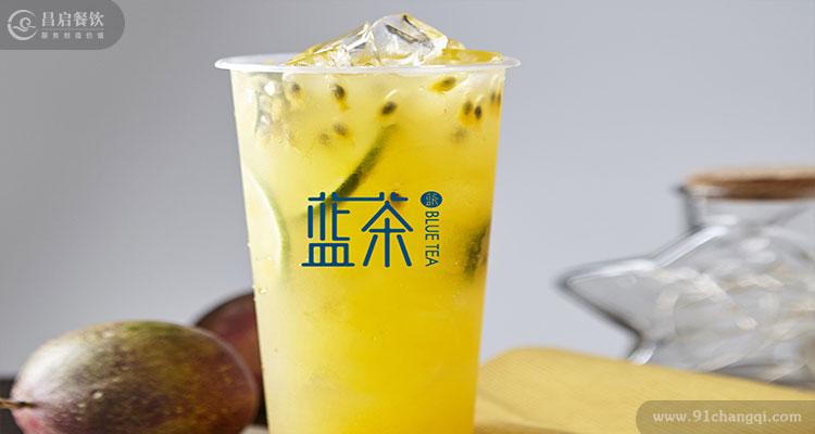 有没有蓝茶实体店?