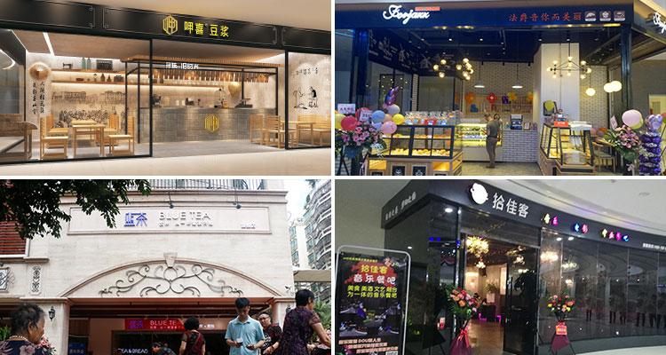 重磅消息:昌启餐饮品牌广告登陆CCTV央视,彰显企业实力