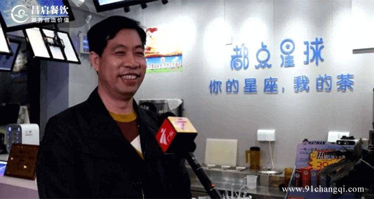 广东卫视踩点都点星球奶茶茂名店,展现广东新风采