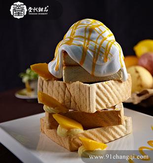 芒果奥司_堂代甜品