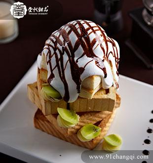 牛奶巧克力奥司_堂代甜品