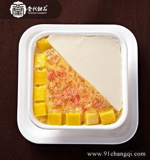 杨枝甘露豆花_堂代甜品