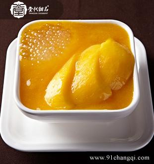 芒果西米露_堂代甜品