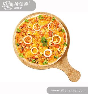 和风熏鸡披萨-拾佳客欧式披萨小吃加盟官网