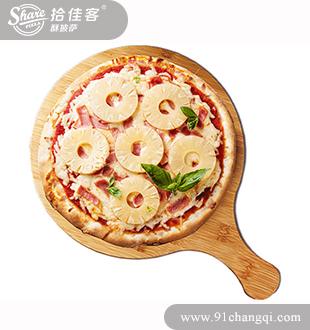 台南凤梨披萨-拾佳客欧式披萨汉堡加盟