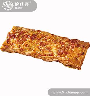 肉松火腿掌上酥披萨-拾佳客披萨加盟官网