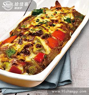 泰式咖喱牛肉焗饭_拾佳客酥披萨