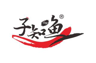 特色餐饮加盟品牌【子知鱼】