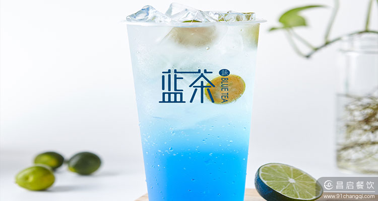 蓝茶茶饮立志做到奶茶加盟品牌之首