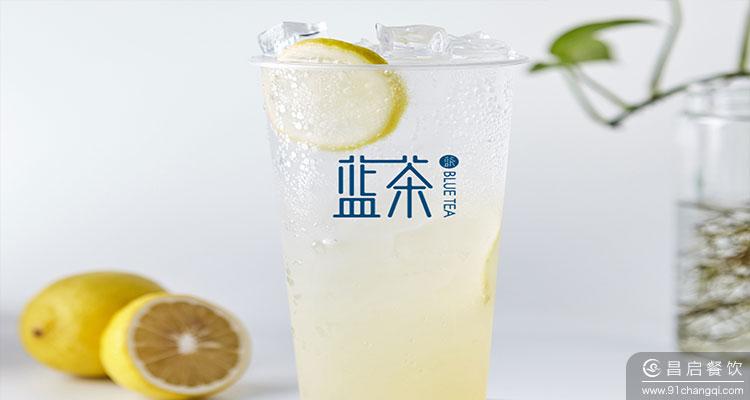 蓝茶茶饮加盟项目的海藻茶让消费者喝的放心