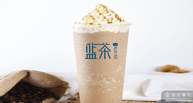蓝茶茶饮-总部昌启餐饮用实力证明,什么是可靠的创业项目