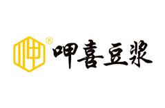 豆浆油条加盟品牌【呷喜豆浆】