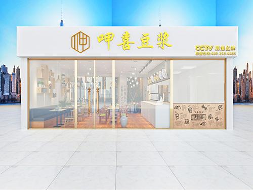 旗舰店店内VR全景展示