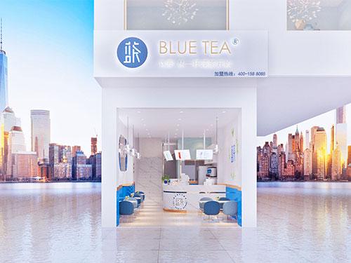 海蓝店VR展示_蓝茶茶饮加盟官网