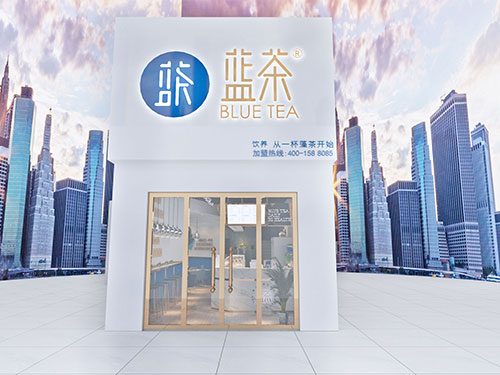 海蓝店全景展示_蓝茶茶饮加盟官网