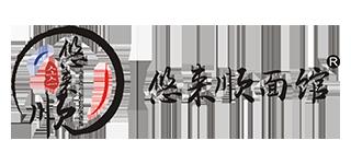 悠来顺注册商标_昌启餐饮加盟品牌